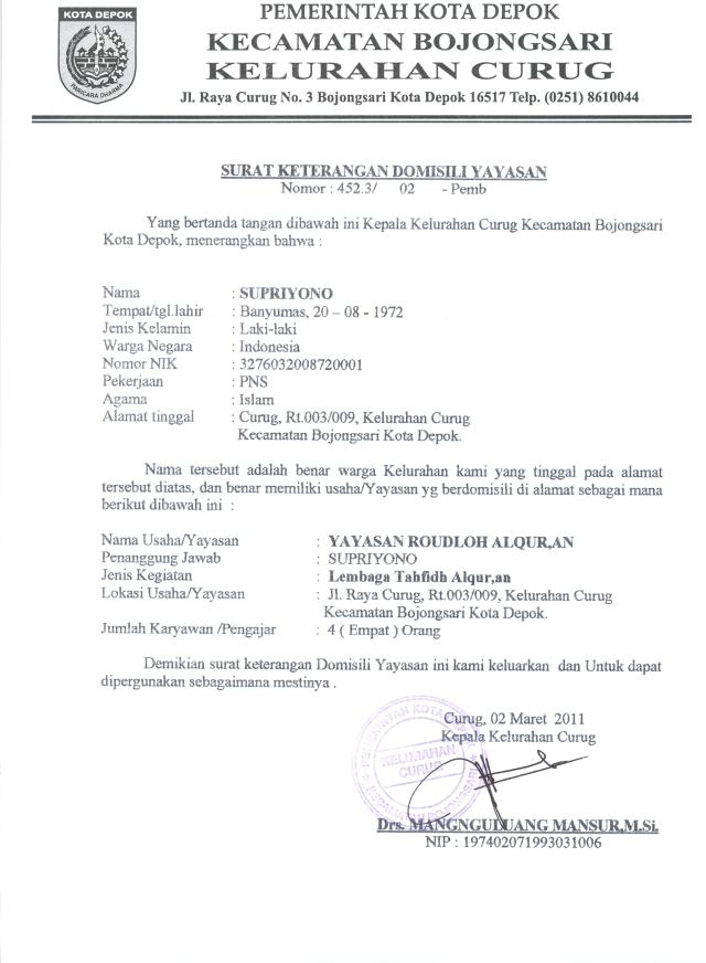 Contoh Surat Domisili Rt