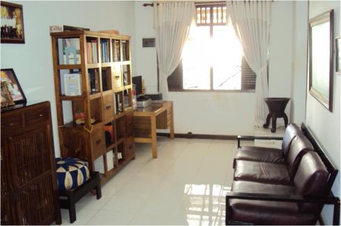ruang santai or baca