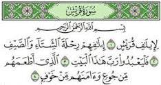 Al Quraisy Mtq Bina Alquran